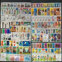 Worldwide Stamp Lots: Zaire MNH - 150 Different Stamps in Full Sets