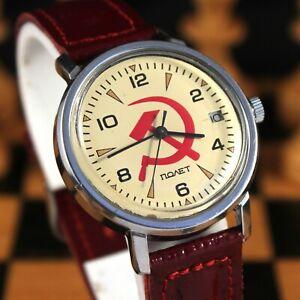 POLJOT HAMMER&SICKLE vintage Russian Soviet USSR mechanical watch 23 jewels