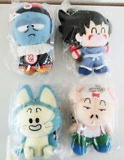 Dragon Ball Ichiban Kuji Banpresto G Award stuffed toy 4-piece set Goku NEW F/S