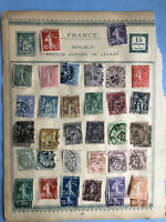 France Stamp Collection On 11 Pages