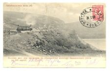 RUSSIA 1912 PPC -- RAILWAY + LOCOMOTIV --WITH PAILWAY PM - 242- TO BELGIUM
