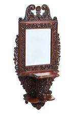 Mahogany Victorian Antique Mirrors