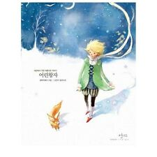 Le Petit Prince Little Prince Illustration Hardcover Korean Book / [ Indigo ]