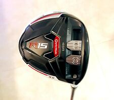TaylorMade R15 Driver 9.5˚ White