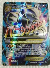 Lotto carte Pokemon MEGA M MEWTWO EX 159/162 XY TURBO BLITZ FULL ART IN ITALIANO