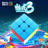 Moyu MeiLong Speed 3x3 3x3x3 Magic Cube Mei Long  Stickerless