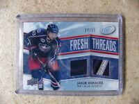 08-09 UD ICE Fresh Threads RC JAKUB VORACEK Patch /25
