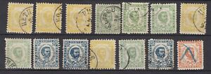 Montenegro - 1879/90 - collection - colour and zahn variation - used