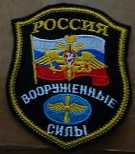Russian     army aviation patch embroidered   #303 f