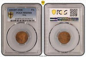 IRAK , 1 FILS 1938 KING GHAZI 1ST - PCGS MS 65 RB - TOP POP  , RARE