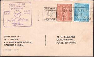 INDIA, 1963.First Flight Cover, New Delhi - Cairo