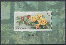 China 1991 ** bl.57 flores Flowers flora Rhododendron [sq5074]