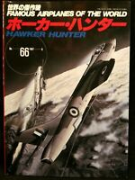 Hawker Hunter Famous Airplanes Of The World Japan Magazine No 66 September 1997