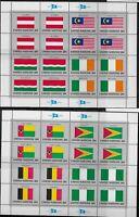 United Nations Scott #NY 374-89, Miniature Sheets 1982 Flag Series FVF MNH