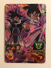 Dragon Ball Heroes SH4-21 SR