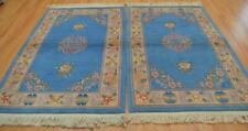 3'7x5'8 VERY RARE! Pair Vintage Chinese Aubusson Oriental Hand Knotted Wool Rugs