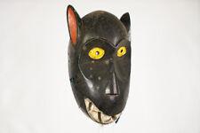 "Bozo Black Cat Masquerade Mask 15.5"" - Mali - African Art"
