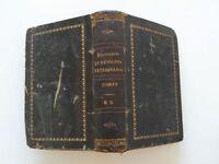 1875 L. Francisco Gallego, Diccionario Manual de Medicina Veterinaria Práctica