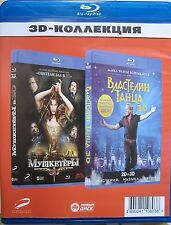 3D Collection: The Three Musketeers 3D+2D/ Lord of the Dance 3D+2D   RegionFREE