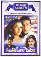 AA AB LAUT CHALEN (AKSHAYE KHANNA, AISHWARYA RAI) - BOLLYWOOD DVD