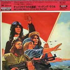 Matching Mole Mini LP CD Japan Little Red Record MHCP 429 Robert Wyatt 1972/2004