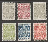 Denmark Train Parcel Revenue Fiscal Cinderella stamps ma27 MNH Gum -NICE