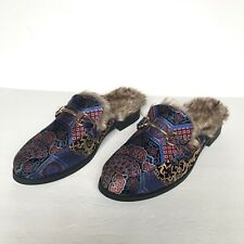 Urban Outfitters Men's Blue Multicolor Fur Lined Jacquard Mule Loafers Size 9