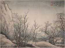 """Antique Japanese Woodblock Mountain Landscape Signed """"Cai Jia"""" Frosty Sky, Nice"""