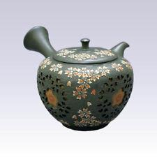 Tokoname Kyusu teapot - SHUNEN - SAKURA Watermark - 250cc/ml - Pottery steel net