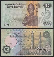 Ägypten - Egypt 50 Piaster Banknote 2004 Pick 62 UNC    (19981