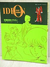 IDEON Space Runaway Story Book 2 w/Poster Art Illustration KO22*