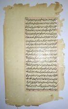 1592-1666 Mughal Emperor Shah Jhan Era Handwritten & Handmade Rice Paper