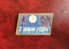 USSR Russia New Year Kremlin Chimes Pin Badge Abzeichen Wackelbild 3D LENTICULAR