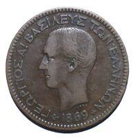 1869 Greece Ten 10 Lepta - George I 1st portrait - Lot 961
