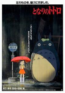 Totoro POSTER Miyazaki Studio Ghibli AMAZING COLORS - VERY LARGE My Neighbor