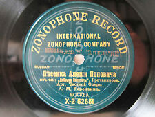 78rpm LABINSKY sings: O give me oblivion (Dubrovsky) - RARE ACOUSTIC ZONOPHONE