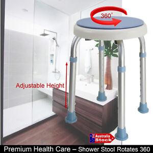 REHAB / AGED CARE ROTATING SWIVEL ROUND BATH SHOWER STOOL - HEIGHT ADJUSTABLE