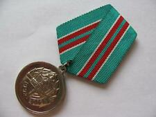 CHEAP ex-USSR TRANSNISTRIA MEDAL - MINISTRY OF STATE SECURITY - MGB  - SALE