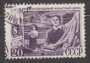 RUSSIA SU 1949 USED SC#1334 20kop, Typ #KB, Womens Day, Mar. 8. Textile Weaving.