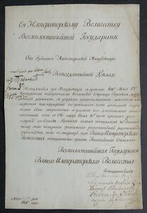 Russland, Konvolut Alexander-Manufaktur + Autograph Zarin Maria Feodorowna RAR!