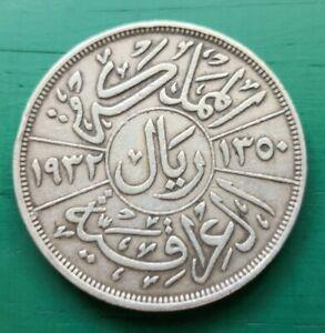 1932/AH1350 Iraq 200 fils (Riyal) king Faisal the first silver coin #528