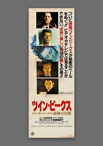 TWIN PEAKS Fire Walk With Me MOVIE ART PRINT - Japanese style DAVID BOWIE