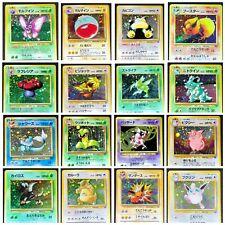 *CHOOSE CARD* POKEMON JAPANESE JUNGLE SET - HOLO RARE CARDS - SNORLAX FLAREON