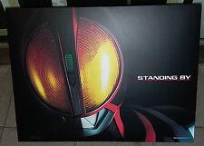 Bandai Masked Rider COMPLETE SELECTION MODIFICATION CSM FAIZGEAR Faiz 555 Belt