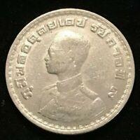 1960s Thailand One 1 Baht Coin(A)