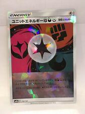 Unité Énergie Fdf 150/150 Craquelé Holo Pokémon TCG SM8b Japonais