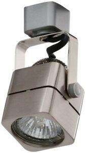 Juno Trac-Lites Satin Chrome Cast Cube Track Light R714 SC