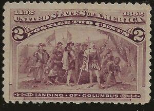"""US, SC 231, 2¢ Columbia Exposition, mint """"Broken Hat"""""""