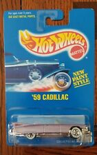 1993 Hot Wheels #266 '59 Cadillac Blue Card Vhtf ww wheels New Paint Style.A.