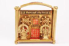 Om Saubhagya Laxmi Ganesh Yantra Chowki / Laxmi Ganesh Yantra Chowki